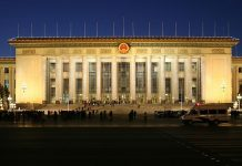 Great Hall of the People. Photo by: Thomas Fanghaenel.