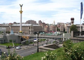 Independence square in Kiev, Ukraine.
