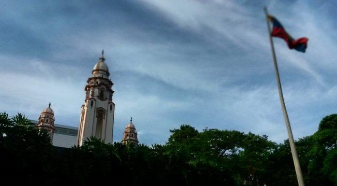 Venezuelan Pantheon in Caracas. Photo by: Eugenia-Tovar
