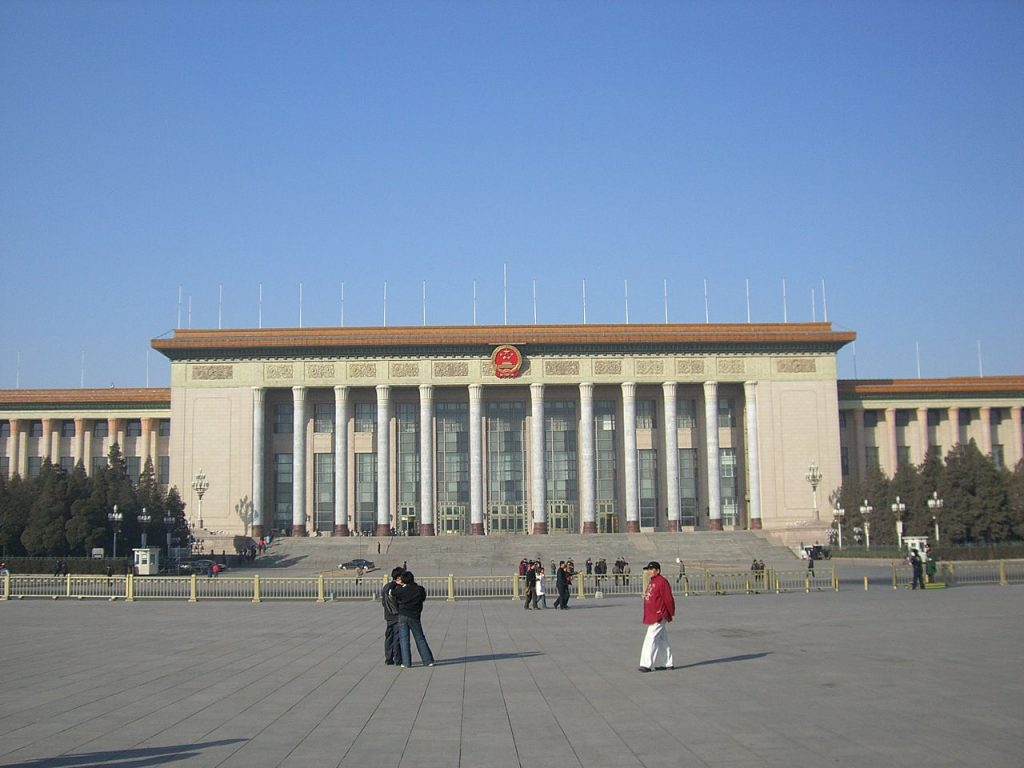 Great Hall of the People. Photo by: Diego Delson.