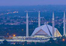 Islamabad, Pakistan. Faisal mosque. Photo by: Abdul Baqi.Islamabad, Pakistan. Faisal mosque. Photo by: Abdul Baqi.