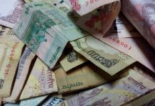 Indian Rupees.