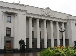 Verkhovna Rada, ukranian parliament in Kyiv. Photo by: Віктор Полянко.