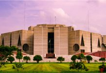 Bangladesh National Assembly. Photo by Saiful Aopu & Nahid Sultan.
