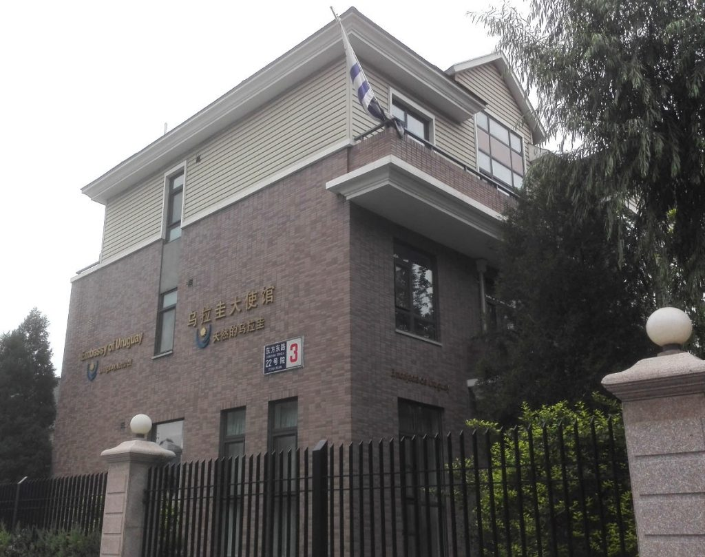 Uruguay's Embassy in China. Photo by: TSVC1190.