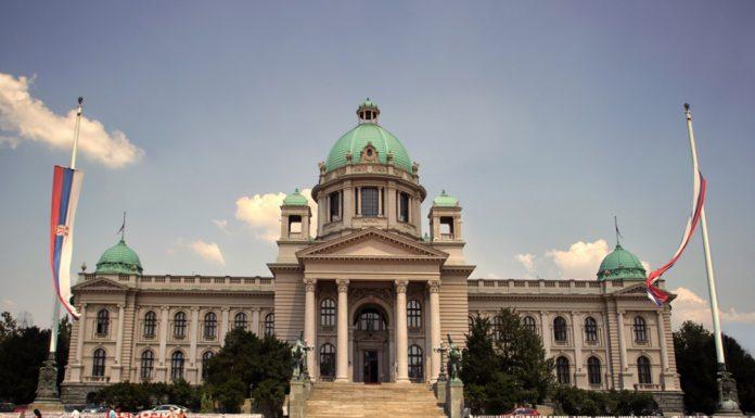 National Assembly of Serbia in Belgrade. Photo by: Jovan Marković.