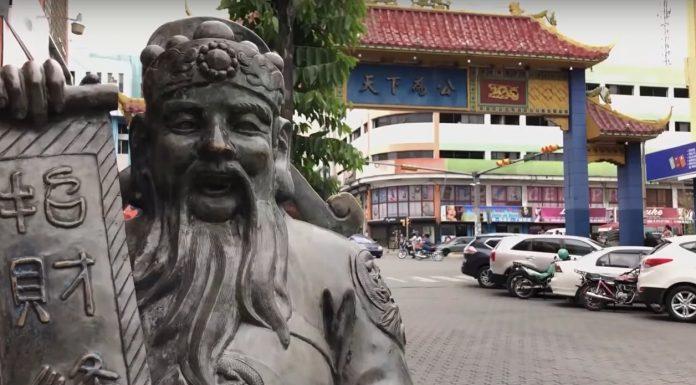 Santo Domingo's Chinatown in the Dominican Republic. Photo by: CGTN America.