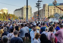 August 10. 2018, protest against corruption in Victory Square, Bucharest, Romania. Photo by: Babu.
