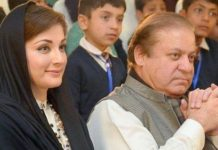 Nawaz Sharif and Maryam Nawaz.