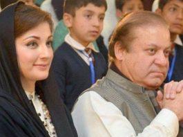 Nawaz Sharif and Maryam Nawaz.
