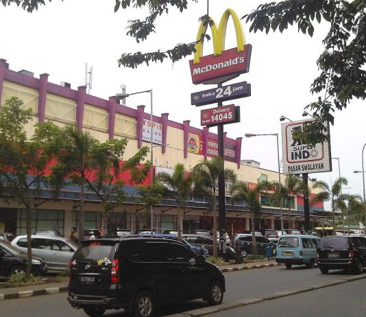 McDonald's at Cilandak Mall, Cilandak KKO. Photo by: Nur Cholis