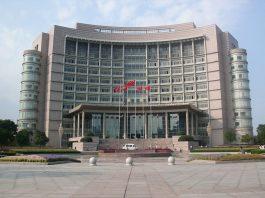 Zhejiang Sci-Tech University, library building. Photo by. Huandy618.