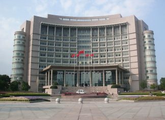 Zhejiang Sci-Tech University, library building. Photo by. Huandy618.