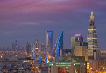 Riyadh Skyline, Saudi Arabia. Photo by: B.alotaby