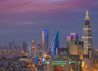 Riyadh Skyline, Saudi Arabia. Photo by: B.alotaby